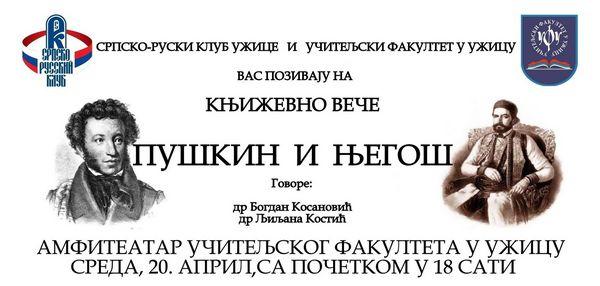 http://www.ucfu.kg.ac.rs/