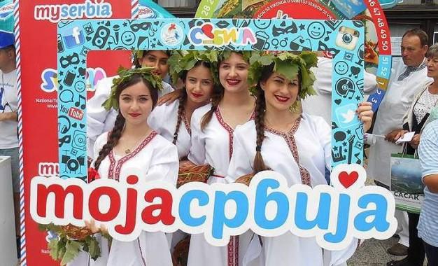 moja-srbija-626x380_hroczk