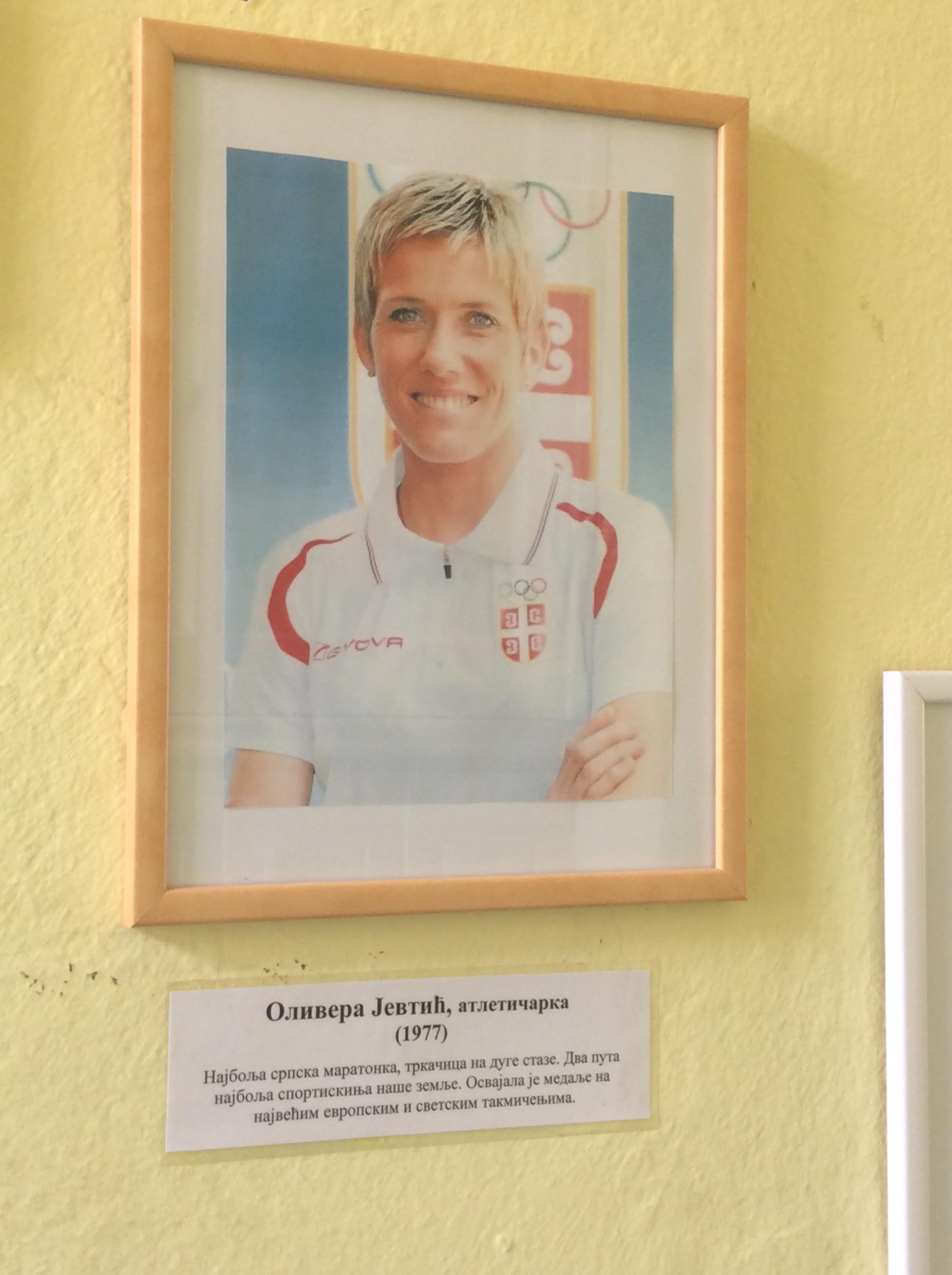 Olivera Jevtić, put svetske atletske slave potrčala iz najstarije gradske škole Foto--URP