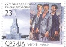 Foto--turizamuzica.org.rs