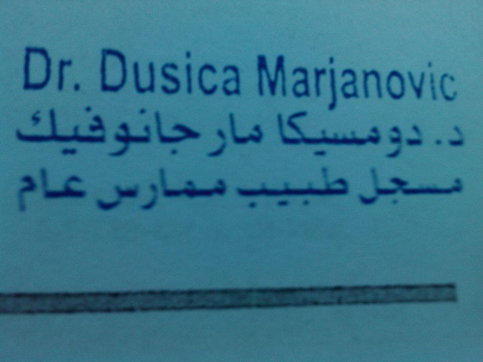 Dr Dušica Marjanović, na srpskom i arapskom jeziku, na kabinetu u kome radi Foto--privatni album
