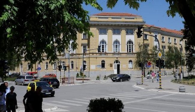 Plato ispred Gradske kuće biće uređen sredstvima Ministarstva kulture Foto--aktuelno.net