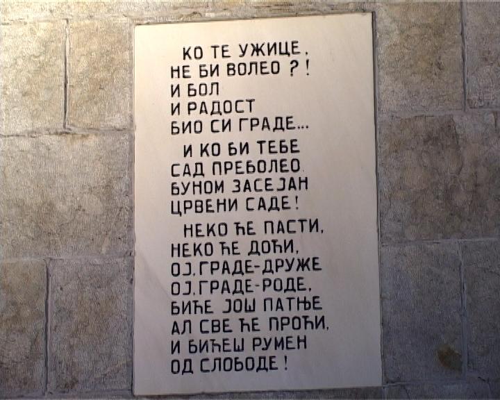 Stihovi Slavka Vukosavljevića na spomeniku na Kadinjači