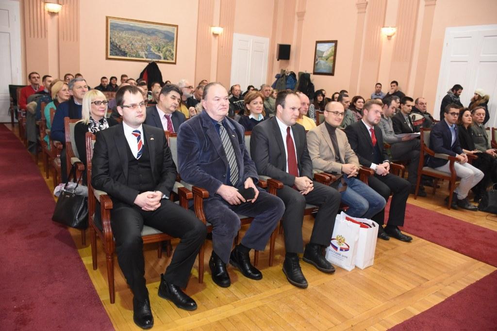 Svečana akademija povodom godišnjice Srpsko- ruskog kluba Foto--Foto video Fleš