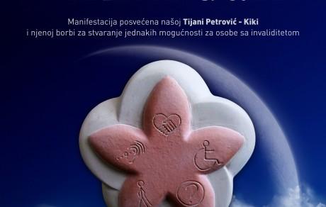 UDZO Plakat