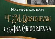 Dostojevski-i-Ana