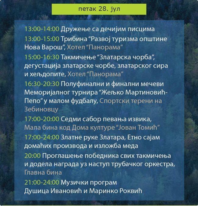 """Drugog dana """"Zlatarfest-a"""" posetioce očekuje najbogatiji kulturno- zabavni program"""