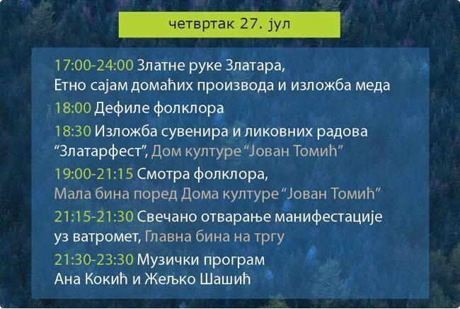 """""""Zlatarfest 2017"""" počinje u četvrtak, 27. jula"""