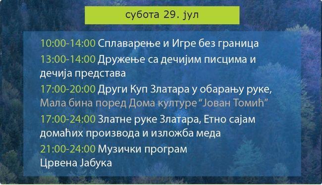 """""""Crvena jabuka"""" upotpuniće muzički program """"Zlatarfest-a"""" očekuju organizatori"""