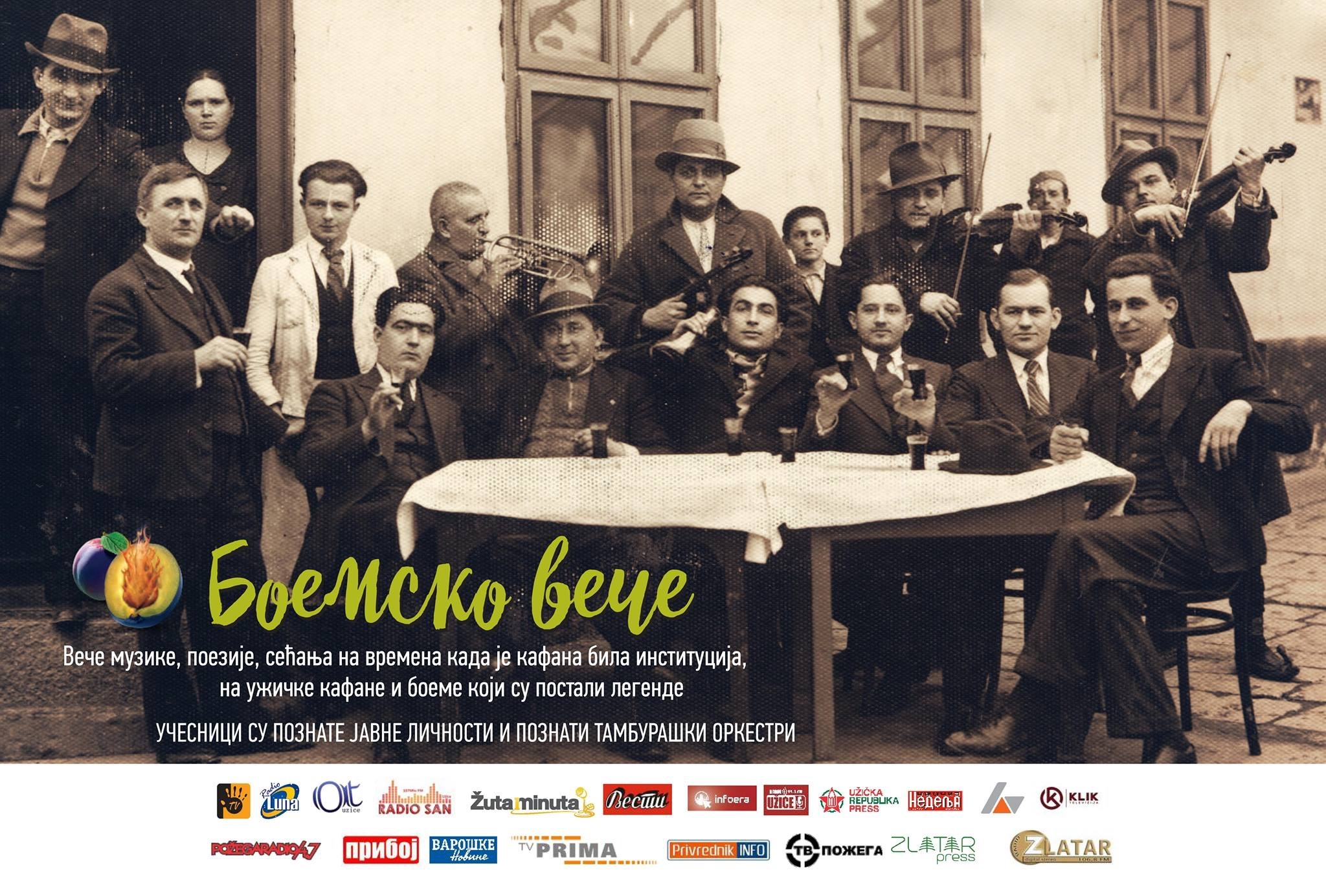 Boemsko