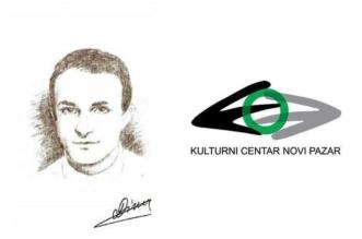 aladin-lukac-331x219