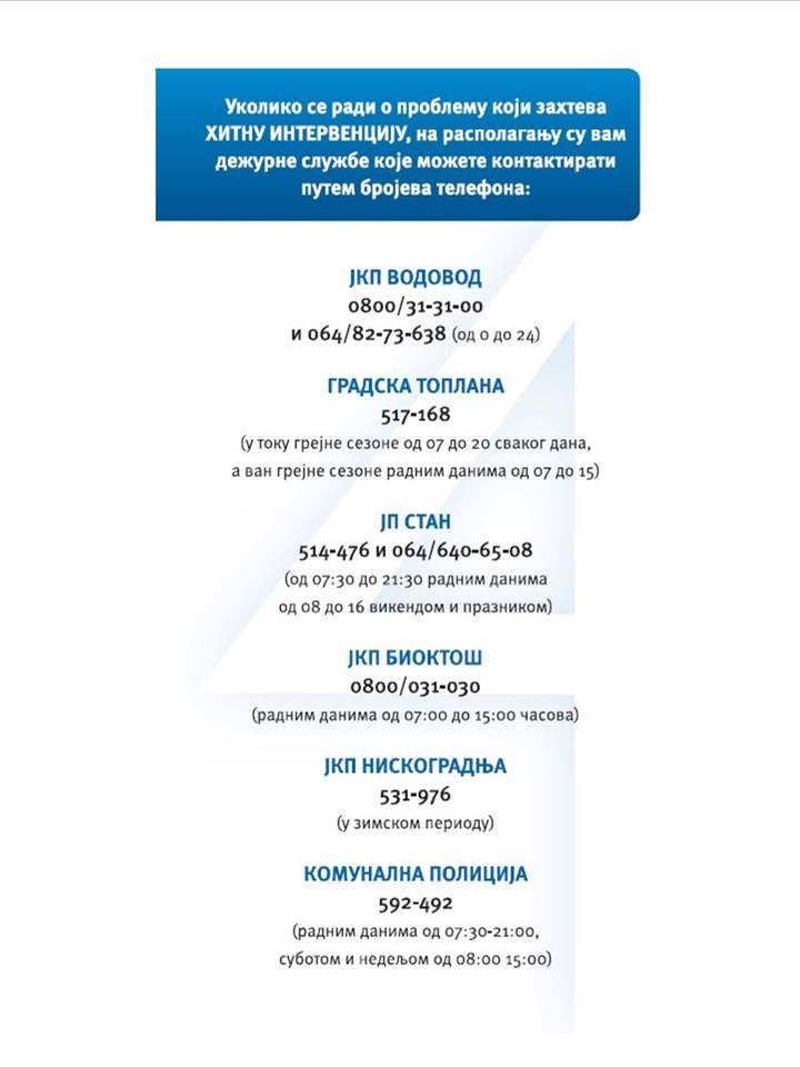 JKP kontakti